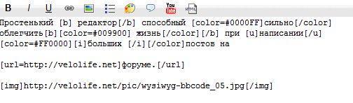 Визуальный редактор для phpBB форума